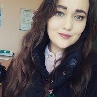******** Кристина Элиясовна