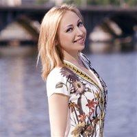 ********* Алиса Александровна