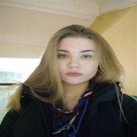 ********* Надежда Вячеславовна