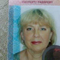 ****** Валентина Викторовна