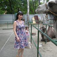 ******* Ольга Анастасовна