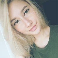 ******* Владлена Александровна