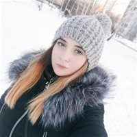 ******** Кристина Александровна