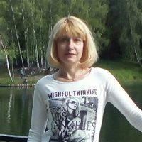 Работа домработницей в москве для украинцев частные объявления газета услуги - объявления москва