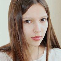 Диана Ришатовна, Репетитор, Москва, микрорайон Ленинские Горы, Университет