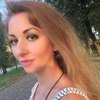 Елена Владимировна, Репетитор, Москва, Вешняковская улица, Вешняки