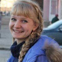 *********** Кристина Евгеньевна