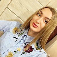 *********** Ольга Константиновна