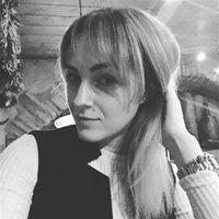 ********** Дарья Андреевна