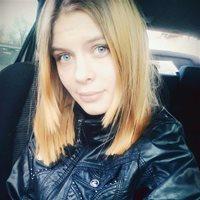 ********* Марина Игоревна