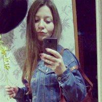 ******** Злата Алексеевна