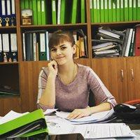 ********* Софья Алексеевна