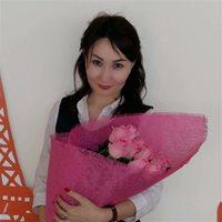 ********* Кристина Ульхановна