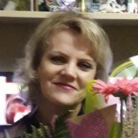 ********** Людмила Борисовна