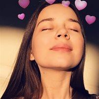 ******* Алина Робертовна