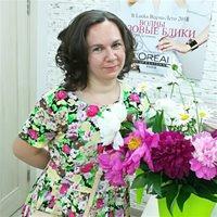 ********* Надежда Витальевна