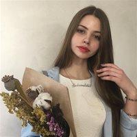 *********** Анна Васильевна