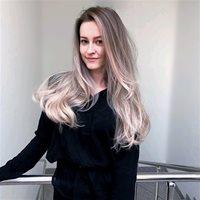 *********** Карина Константиновна