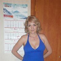 ************ Марина Касымовна