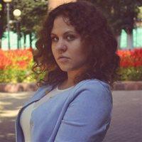 Екатерина Сергеевна, Репетитор, Москва,Сосновая аллея, Щукинская
