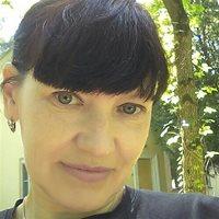 ********* Диана Петровна