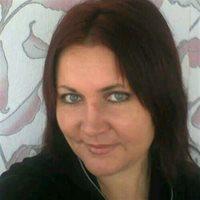 ********* Леся Николаевна