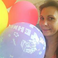 ********* Татьяна Дмитриевна