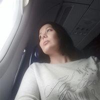 ****** Юлия Анатольевна