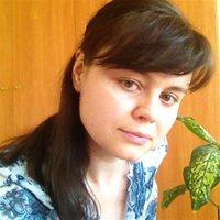 Ирина Павловна, Репетитор, Москва, Новомарьинская улица, Марьино