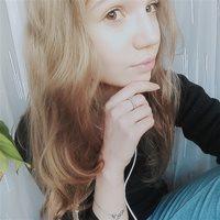 ************ Екатерина Андреевна