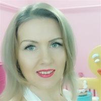 ********* Светлана Вячеславовна