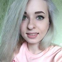 *********** Елена Александровна