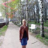 Елена Николаевна, Домработница, Шаховской район, поселок городского типа Шаховская, 3-я Советская улица, Шаховская