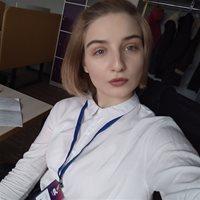 *********** Маргарита Евгеньевна
