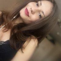 ******* Анастасия Вадимовна