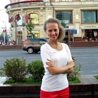 Репетитор, Москва,улица Миклухо-Маклая, Беляево, Alla Aleksandrovna