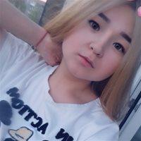 ********** Екатерина Анатольевна