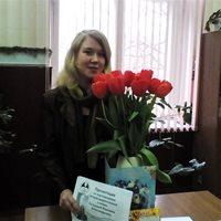 ******** Вероника Александровна