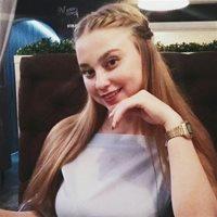 ******** Светлана Анатольевна
