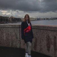 ********* Мария Александровна