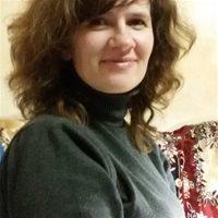 ******* Елена Владимировна