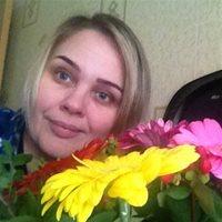 ************* Екатерина  Сергеевна
