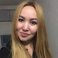 ********* Лаура Анесовна