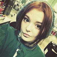 ******* Кристина Алексеевна