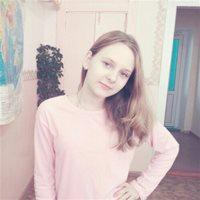 ********** Валерия Витальевна