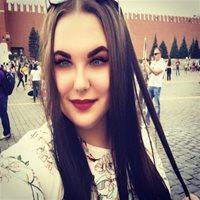 ********** Полина Сергеевна