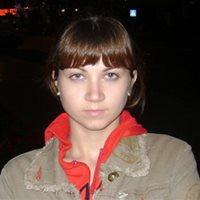 ********* Лилия Валерьевна