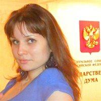 Виктория Викторовна, Няня, Люберцы, Октябрьский проспект, Ухтомский