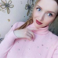 ******** Юлия Фёдоровна