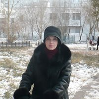 ******** Евгения Юрьевна